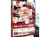 スシロー 赤川店