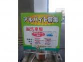 浅井石油 洗車のジャバ 京都南インター店