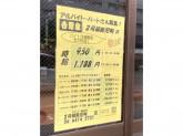 吉野家 2号線新尼崎店