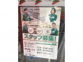 セブン-イレブン 横浜浅間町5丁目店