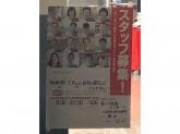 セブン-イレブン 豊川千歳通3丁目店