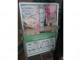 香の川製麺 山科店