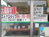 ファミリーマート 舞鶴大波下店