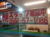 ファミリーマート 岡崎上地三丁目店