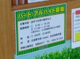 妙香園 藤岡店