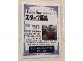 Edge line(エッジライン) エコール・リラ店