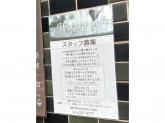 urasakaba(ウラサカバ)