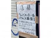 まいどおおきに食堂 南堀江食堂