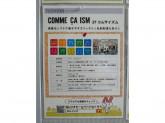 COMME CA ISM(コムサイズム) イオン豊橋南店