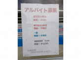 セブン‐イレブン 三条東本成寺店