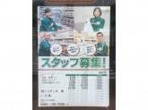 セブン-イレブン 祖父江町二俣店