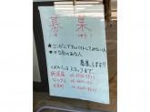 セブン-イレブン 大阪阿波座1丁目店