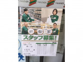 セブン-イレブン 魚籃坂店