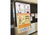 ロッテリア 京都伏見マツモト店