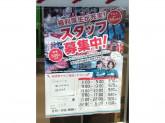 セブン-イレブン 深草西浦8丁目店
