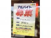 カサブランカクラブ 神崎川店