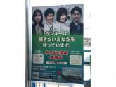 ゲンキー 犬山五郎丸店