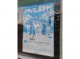 ファミリーマート 春日井小野町三丁目店