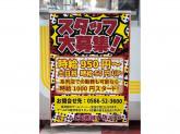 ゲームピコ甚目寺店