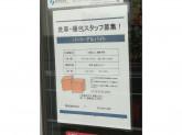 モーターサイクル パル 茨木店