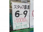 ファミリーマート 春日井下条一丁目店