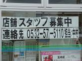 ファミリーマート 豊橋前田二丁目店