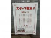セブン-イレブン 新潟船場店