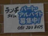 讃岐うどん 田(DEN) 一丁目本店