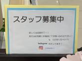 POLA THE BEAUTY(ポーラ ザ ビューティ) 長岡リバーサイド千秋店
