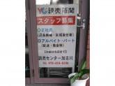 読売新聞加古川YC