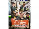Felna(フェルナ) 井ノ口新町店