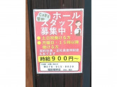 福田珈琲店(fukuda coffeeten)