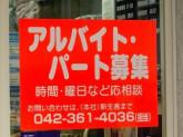 たんぽぽクリーニング 新生舎グループ店