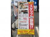 メディアカフェプラネット小田部店