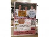 ごはんdeカフェ ニッケパークタウン加古川店
