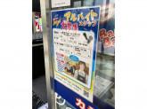 カラオケBanBanBIGFUN平和島店