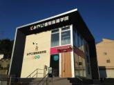 みやび個別指導学院 西尾桜町校