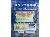ローソン 堺大浜店