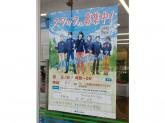 ファミリーマート 大野木店