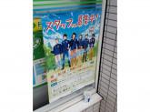 ファミリーマート 春日井西本町店