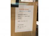 中尾松泉堂書店 梅田店