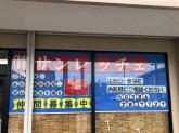 株式会社サンレッチェ 名古屋西営業所