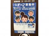 ローソン S OSL梅田駅上りホーム店