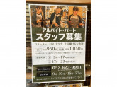 Farmers garden cafe(ファーマーズガーデンカフェ) オムレット