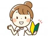 ワタキューセイモア東京支店//日本大学医学部附属板橋病院(仕事ID:89390)