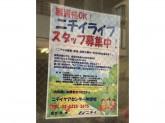 ニチイ ケアセンター 神楽坂