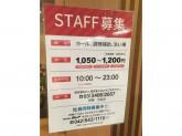 そば酒房 笹陣 渋谷店