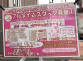 ワークショップナックル 羽田店