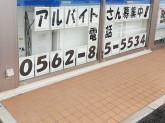 ローソン 豊明三崎町店