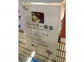CAFE LEXCEL(カフェレクセル) 東京国際フォーラム店